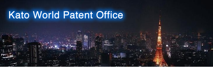 Kato World Patent Office   Japan